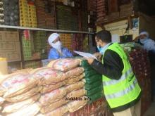 جانب من التوعية ضد الغلاء اليوم في السوق المركزي من قبل جمعية الرحمة لحماية المستهلك/ الأخبار