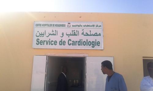 دشن الوزير رفقة السلطات الإدارية المصلحة الطبية الجديدة/ الأخبار