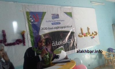 رئيسة الحملة نزيهة بنت سيد محمد أبرزت أهمية الحملة/ الأخبار