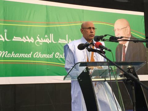 محمد ولد الشيخ محمد أحمد: مترشح للانتخابات الرئاسية الموريتانية