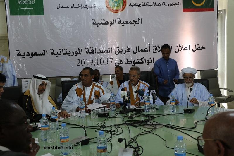 المؤتمر الصحفي الذي أعلن خلاله عن إنشاء الفريق البرلماني للصداقة الموريتانية السعودية (الأخبار)
