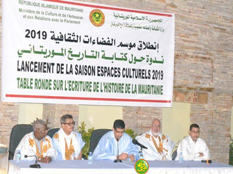 وزير الثقافة والصناعة التقليدية والعلاقات مع البرلمان الناطق الرسمي باسم الحكومة سيدي محمد ولد محم خلال افتتاح الندوة (وما)
