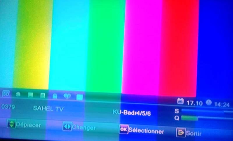شاشة قناة الساحل الخاصة بعد توقيف بثها منتصف اليوم من قبل هيئة البث