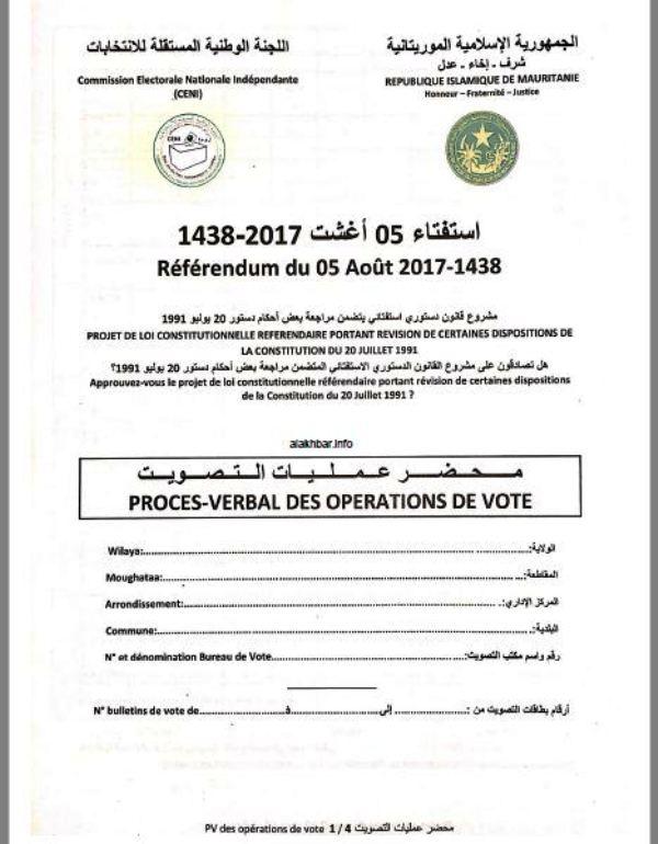 محضر عمليات التصويت على مشروع القانون الدستوري الاستفتائي