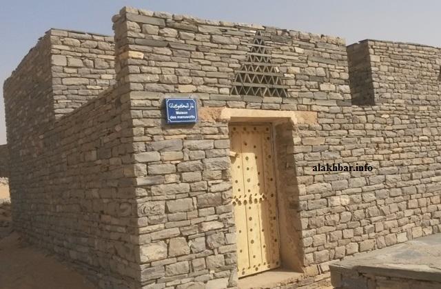 دار المخطوطات التاريخية في تيشيت قرب المسجد العتيق