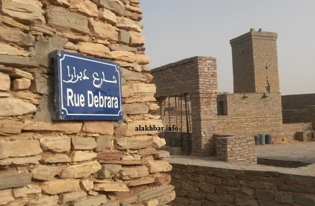 شارع دبرارا يحاذي المسجد العتيق من جهة الغرب