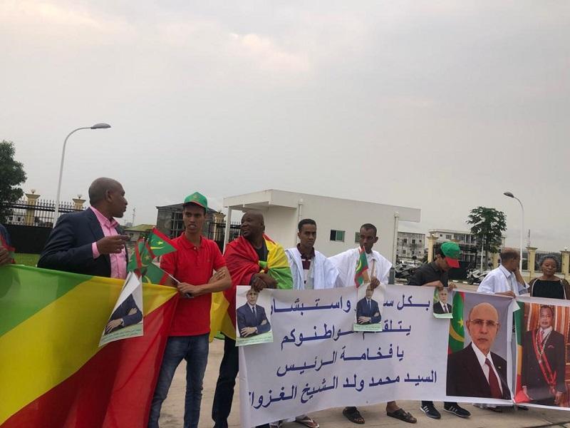 جانب من استقبال الجالية الموريتانية في الكونغو للرئيس محمد ولد الغزواني