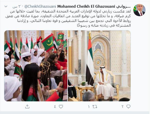 أول تغريدة للرئيس محمد ولد الغزواني على حسابه في اتويتر