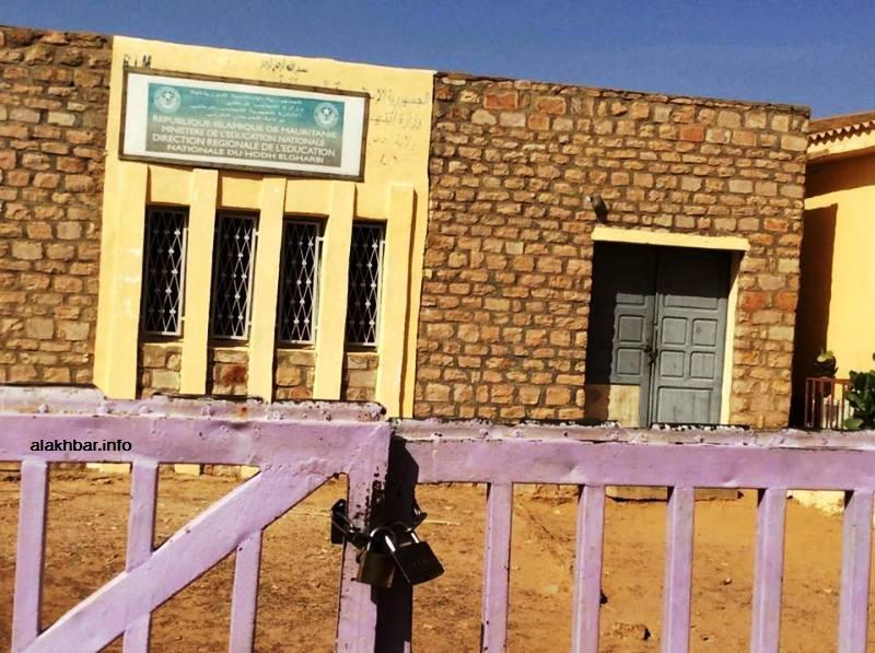 مبنى الإدارة الجهوية للتعليم في مدينة العيون عاصمة ولاية الحوض الغربي صباح اليوم (الأخبار)