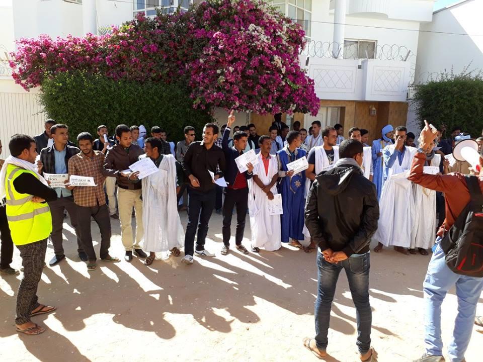 الطلاب خلال احتجاج الاثنين 08 يناير على ما وصفه بتردي الخدمات الجامعية