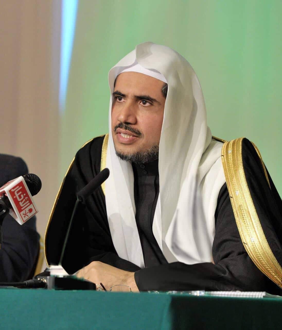 الأمين العام لرابطة العالم الإسلامي محمد بن عبد الكريم العيسى