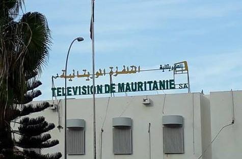 مبنى التلفزة الموريتانية
