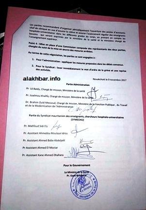 صفحة التوقيعات من الاتفاق الذي أنهى الإضراب المتواصل منذ أكثر من شهرين