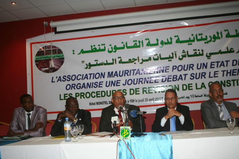 منصة اليوم العلمي المنظم من الرابطة الموريتانية لدول القانون (وما)
