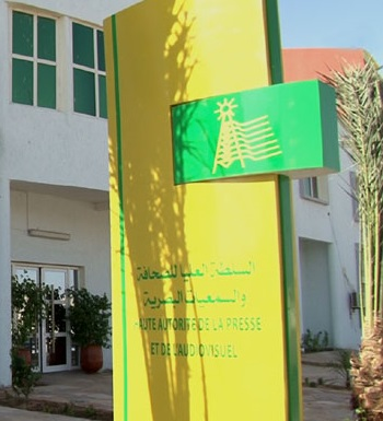 """مدخل مقر السلطة العليا للصحافة والسمعيات البصرية """"الهابا"""""""
