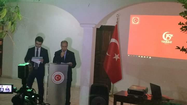 السفير التركي في نواكشوط محمد بيلير خلال كلمة في تخليد الذكرى الثانية للمحاولة الانقلابية 2016