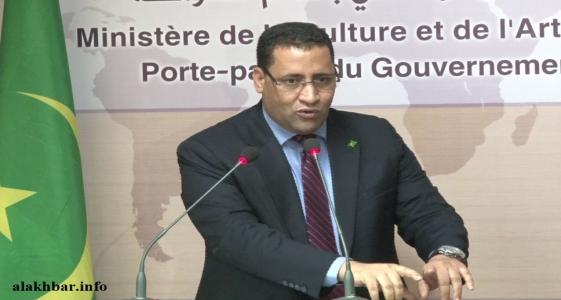 وزير الاقتصاد والمالية الموريتاني المختار ولد اجاي خلال مؤتمرصحفي سابق (الأخبار)