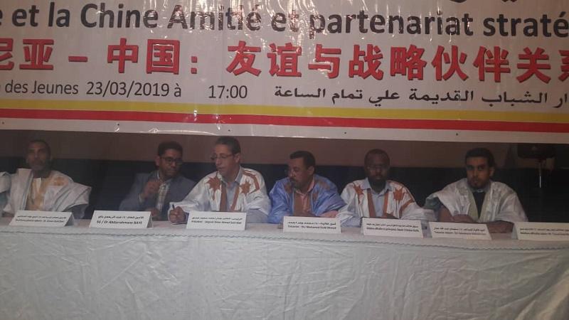 منصة حفل إعلان انطلاقة رابطة الموريتانيين خريجي الجامعات الصينية