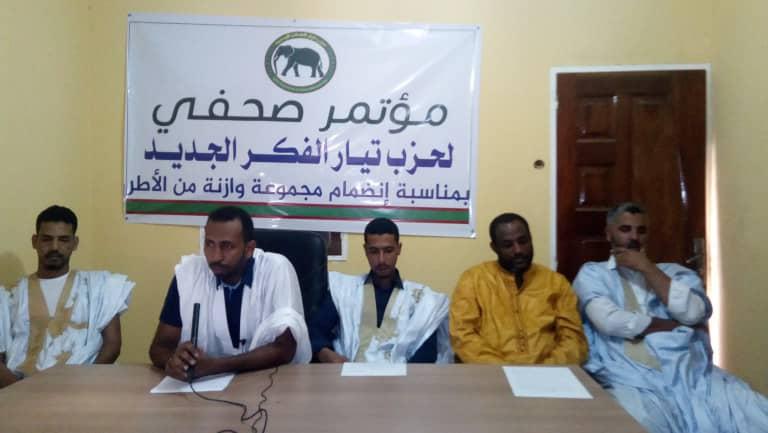قادة الحزب خلال نقطة صحفية في مقره المركزي بنواكشوط