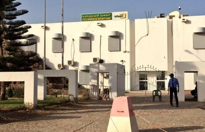 مبنى تلفزيون قناة الموريتاني الرسمية بنواكشوط