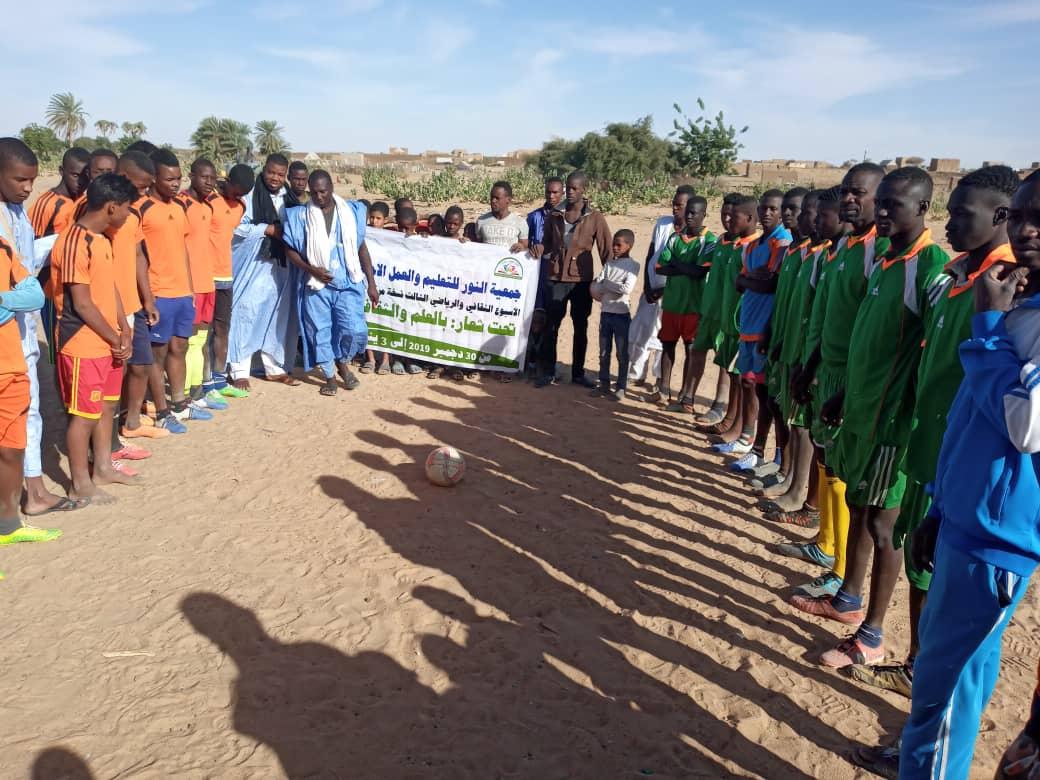 فرق رياضية مشاركة في المسابقة المنظمة ضمن فعاليات الأسبوع الثقافي