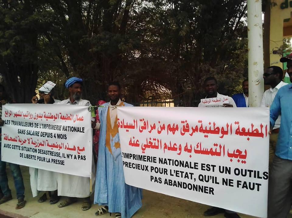 عمال المطبعة الوطنية خلال وقفة احتجاجية على تأخر رواتبهم لأشهر
