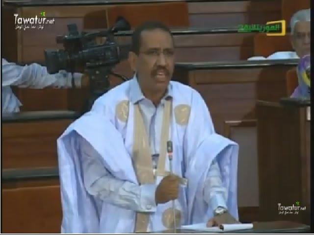 نائب مدينة تمبدغة الحالي محمد ولد محمدو الملقب ولد الليله خلال مداخلة برلمانية