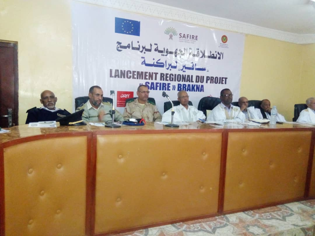 منصة إعلان انطلاقة المشروع في ألاك عاصمة ولاية البراكنة
