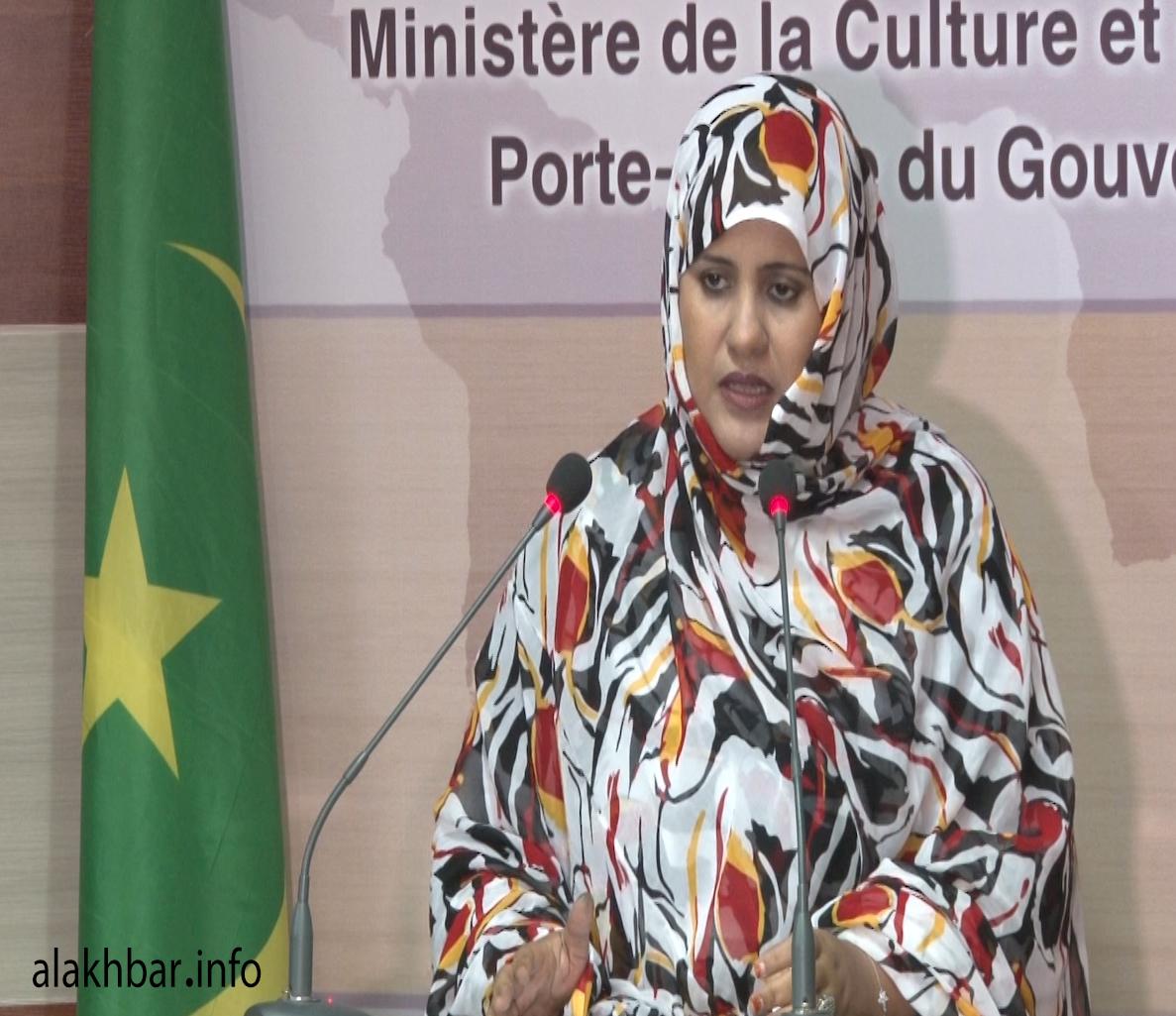 الوزيرة السابقة، والرئيسة الجديدة لمركز تنظيم المنطقة الحرة فاطم فال بنت اصوينع (الأخبار - أرشيف)