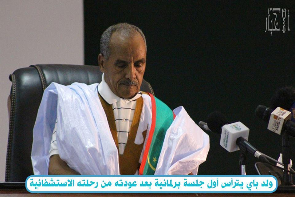رئيس البرلمان الموريتاني الشيخ ولد باي (الأخبار - أرشيف)