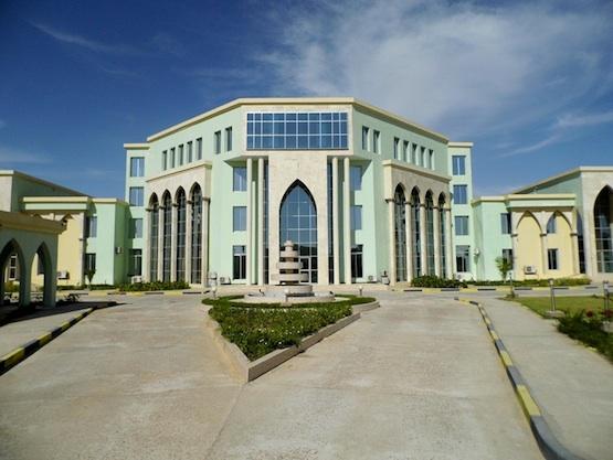 مقر المجلس الجهوي لنواكشوط