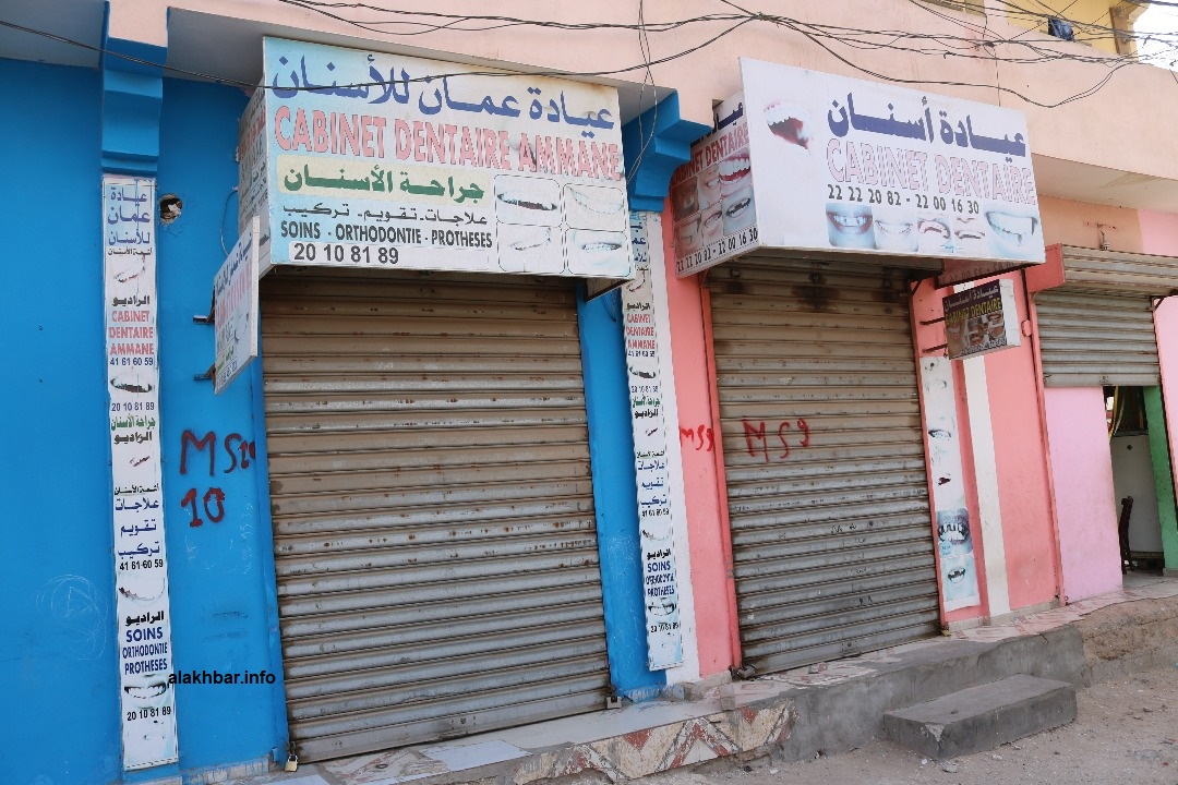 عيادات في محيط العيادة المجمعة أغلقتها السلطات مساء الاثنين الماضي (الأخبار)
