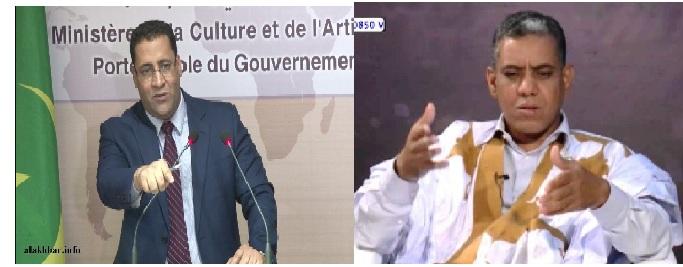 النائب البرلماني محمد ولد ببانا، ووزير الاقتصاد والمالية المختار ولد اجاي