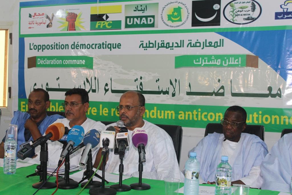 بعض قادة التنسيقية خلال مؤتمر صحفي سابق لهم