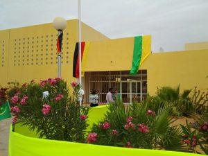 جانب من واجهة المقر الجديد في مقاطعة الشامي