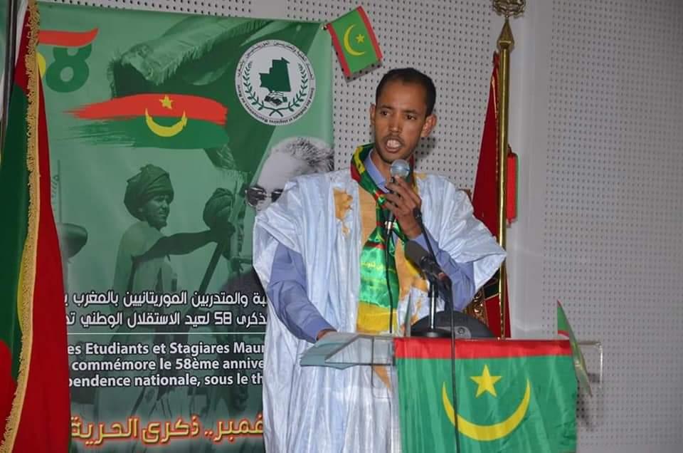 الخليفة ولد سعيد ـ الأمين العام لاتحاد الطلاب والمتدربين الموريتانيين في المغرب