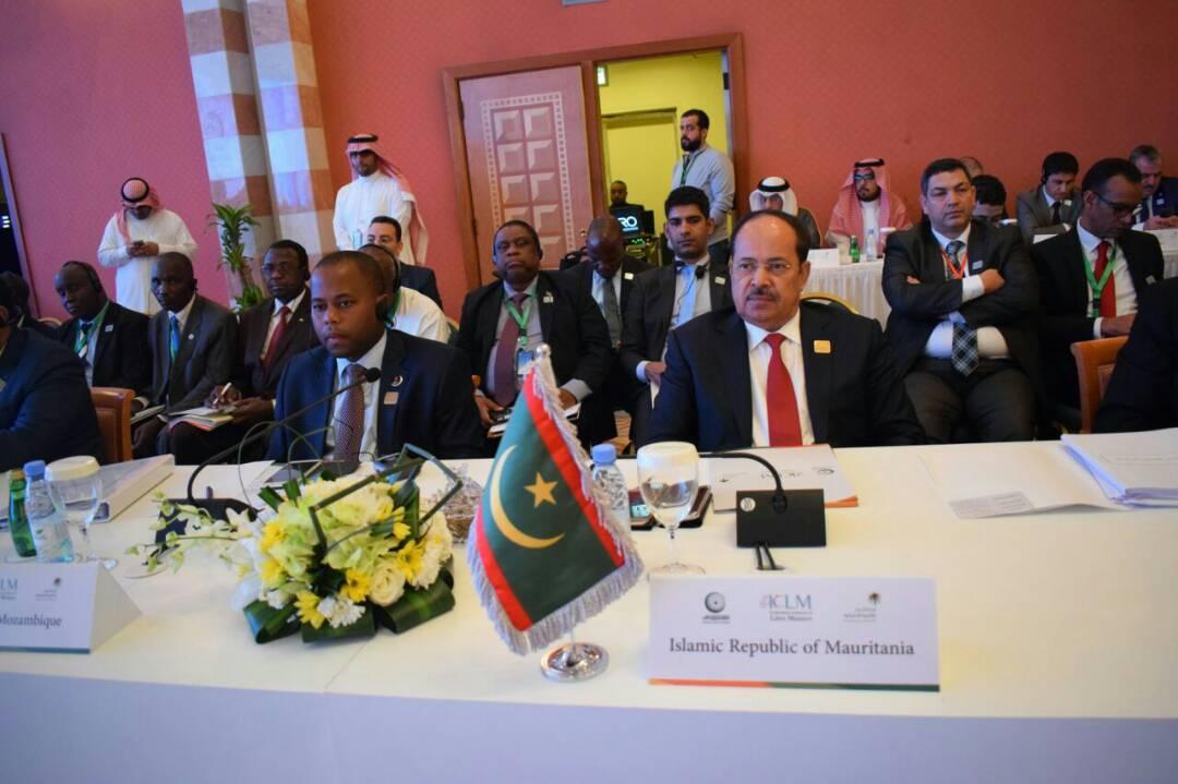 السفير الموريتاني في المملكة العربية السعودية حمادي ولد اميمو خلال مشاركة في المؤتمر