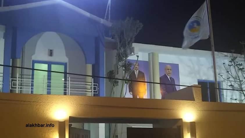 واجهة المقر الجديد لحزب الاتحاد من أجل الجمهورية