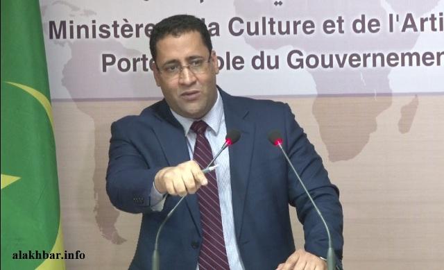 وزير الاقتصاد والمالية الموريتاني المختار ولد اجاي خلال مؤتمر صحفي سابق (الأخبار - أرشيف)