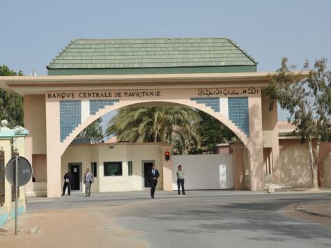 البنك المركزي الموريتاني
