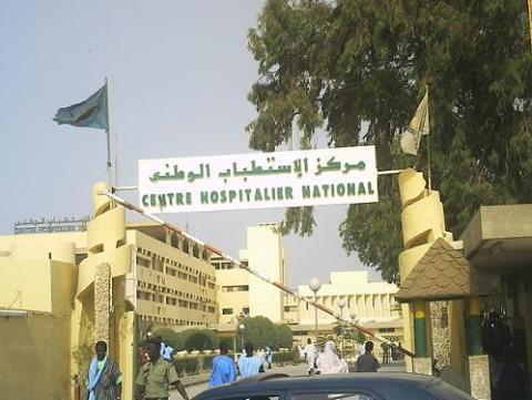 مدخل مركز الاستطباب الوطني