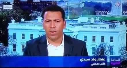 عنفار ولد سيدي - صحافي موريتاني مقيم في أمريكا