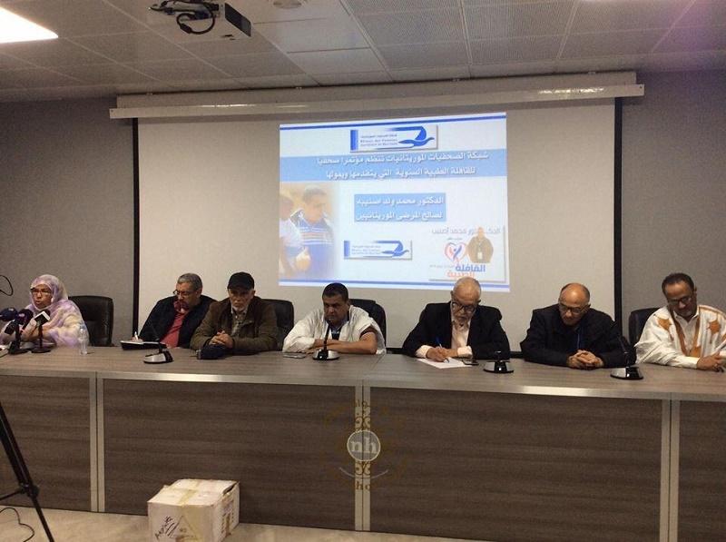 مؤتمر صحفي لإعلان حصيلة عمل القافلة التي استمرت خمسة أيام