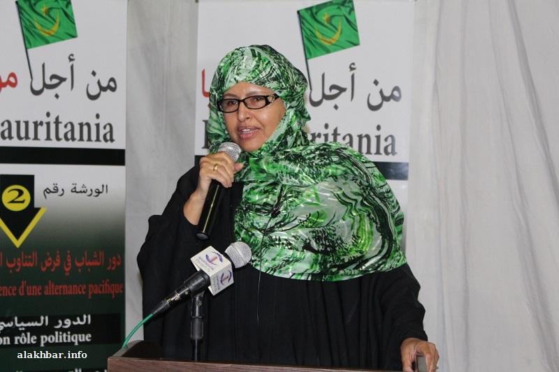 """الشيخة والفنانة المعلومة بنت الميداح خلال مداخلتها اليوم في مؤتمر تنظيم """"من أجل موريتانيا"""" (الأخبار)"""