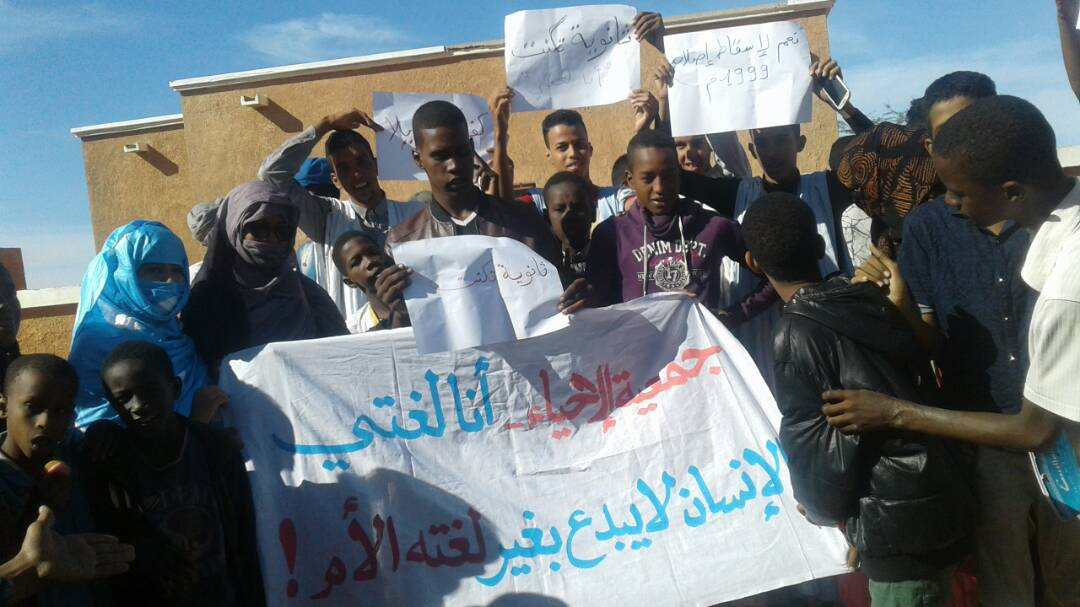 تلاميذ يرفعون شعار الوقفات المنظمة اليوم في إحدى المؤسسات الدراسية بنواكشوط