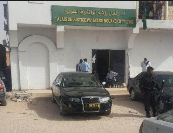 قصر العدل بولاية نواكشوط الجنوبية (الأخبار - أرشيف)