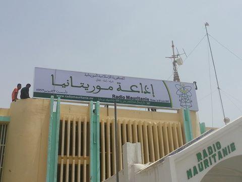 مبنى إذاعة موريتانيا (الرسمية) وسط نواكشوط