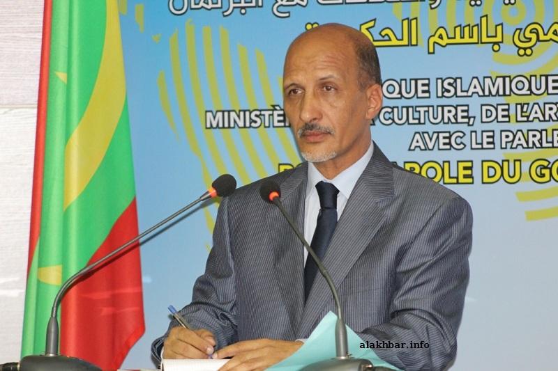 وزير التهذيب إسلم ولد سيدي المختار خلال مؤتمر صحفي اليوم الخميس (الأخبار)