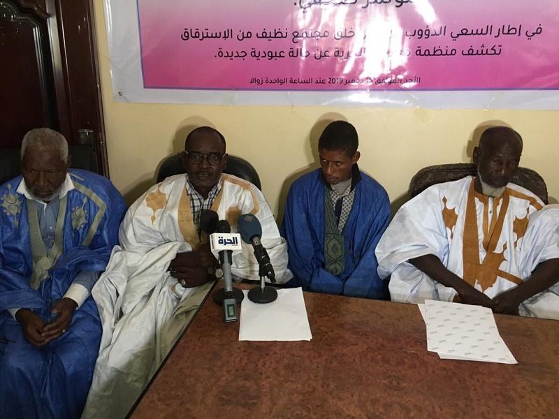 قادة المنظمة وبينها ضحية الاستعباد امبارك سالم خلال مؤتمر صحفي اليوم