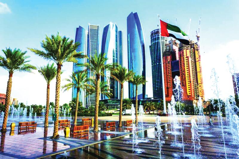 العاصمة الإماراتية أبو ظبي